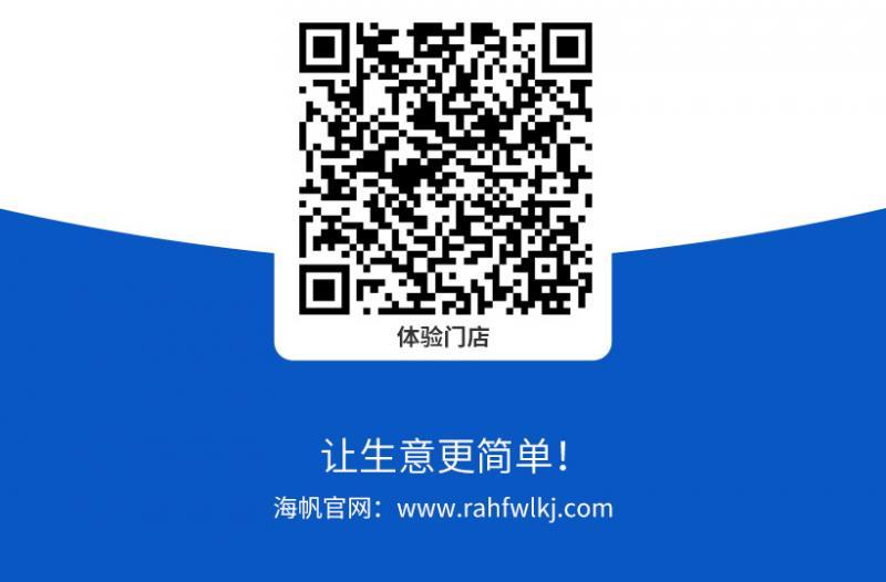 会员卡换图_03.jpg
